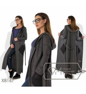 Кардиган женский,батал р.48,50,52,54  Фабрика Моды
