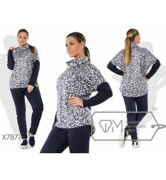 Спортивний костюм жіночий,батал р.48, 50,52,54,56  Фабрика Моди