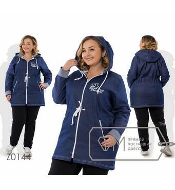 Спортивний костюм жіночий,батал р.56, 58,60,62  Фабрика Моди XXXL