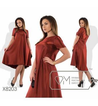Сукня жіноча, батал р. 48,50,52,54  Фабрика Моди