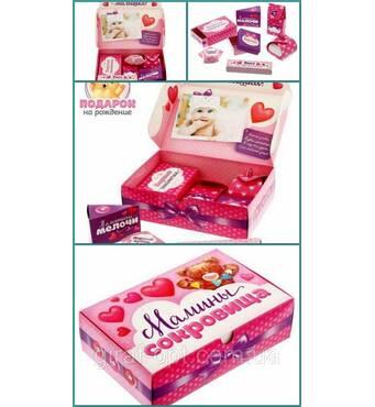 """Набор коробок для хранения """"Мамины сокровища"""", розовый   1258240"""
