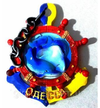 """14bs0409-6 Магніт якір """"Одеса"""", 9.5х7.5 cm"""