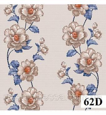 Коврики в рулонах Dekomarin 62 (размеры: 0.65м, 0.80м, 1.3м) 62d