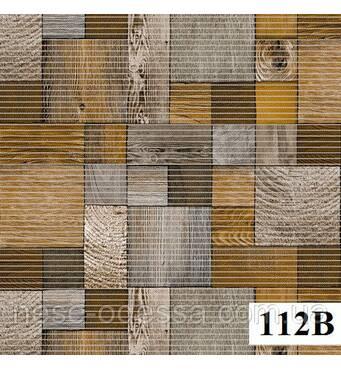 Коврики в рулонах Dekomarin 112В (размеры: 0.65м, 0.80м, 1.3м) 0.65 м