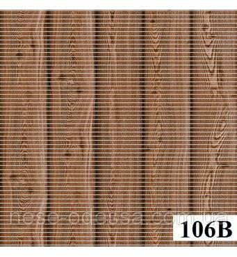 Коврики в рулонах Dekomarin 106b (размеры: 0.65м, 0.80м, 1.3м) 0.80 м