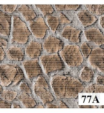 Коврики в рулонах Dekomarin 77 (размеры: 0.65м, 0.80м, 1.3м) 77a