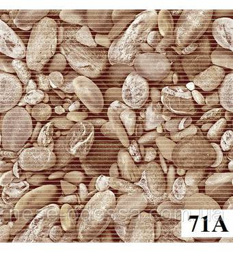 Коврики в рулонах Dekomarin 71 (размеры: 0.65м, 0.80м, 1.3м) 0.65 м, 71А