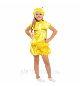 Костюм Лимон для дітей 4,5,6,7,8,9 роки. Дитячий карнавальний костюм для хлопчиків і дівчаток!