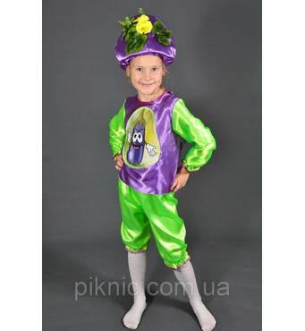 Детский карнавальный костюм Баклажан для мальчиков 3,4,5,6,7 лет. Костюм Синенький для детей 340