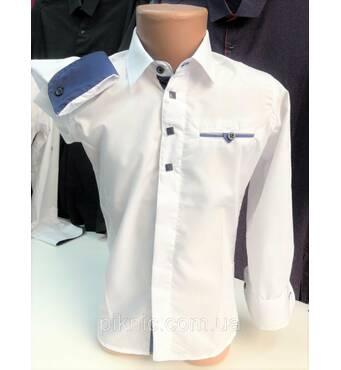 Рубашка школьная 2в1 для мальчиков 9,11 лет. Длинный и короткий рукав, детская, слим Турция. Белая