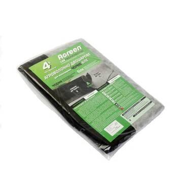 Чорно-біле агроволокно Agreen П- 50 в пакеті (3,2х10)