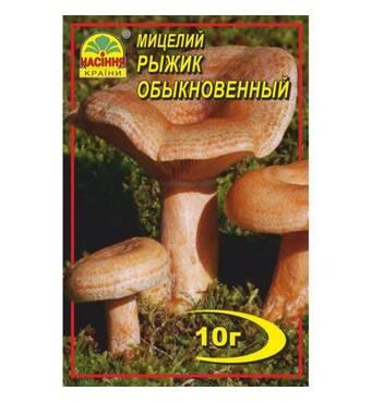 Міцелій гриба Рижок, 10 гр