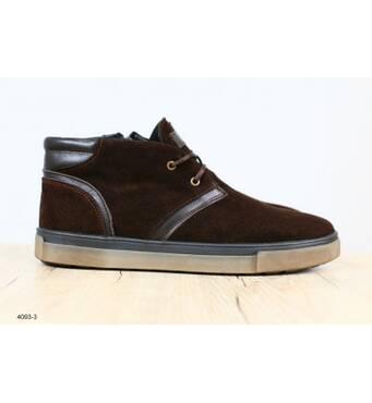 Ботинки мужские, зимние, на шнурках 42