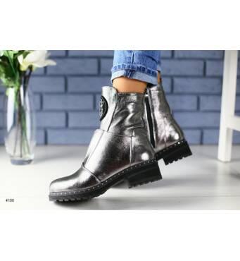 Демисезонные женские ботинки 36