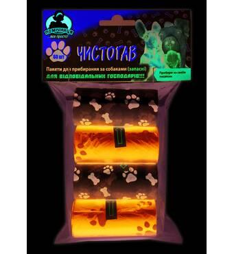 Набор пакетов БИО для собак с ресунком, 4 рулона, по 15 шт