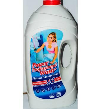 Жидкость для стирки универсальная Power Professional Wash 5,65 л