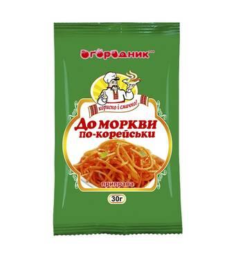 Приправа овочева Огородник До моркви по-корейськи 30 г