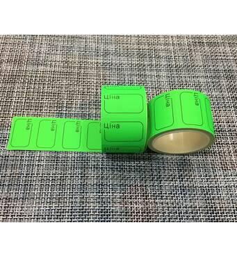 Ценник с рамкой (3х2) F-4