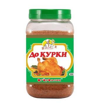 Приправа овощная Огородник К курице 550 г