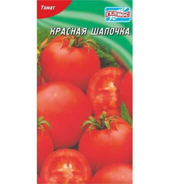 Семена томатов Красная шапочка 10 г