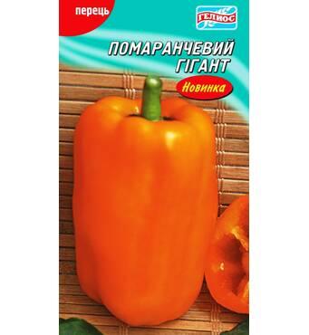 Семена перца Оранжевый гигант 50 шт.