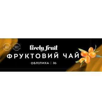 Фруктовий чай Lively fruit Обліпиха, 30 г