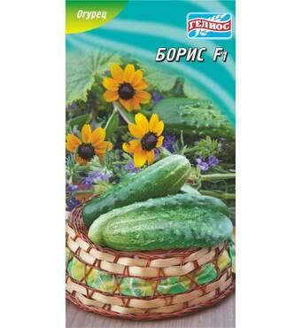 Семена огурцов пчелоопыляемых Борис F1 10 шт.
