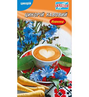 Семена Цикорий Кофейный 0,5 г