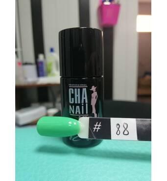 Гель-лак Chanail #88