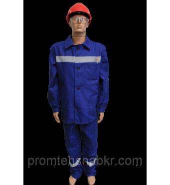 Костюм робітник синій (діагональ) щільність 240г/м2