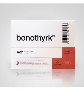 Бонотирк 20 - пептиды для паращитовидной железы