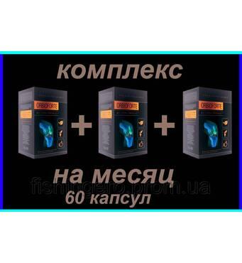 Orbioforte (Орбиофорт) - капсулы для суставов