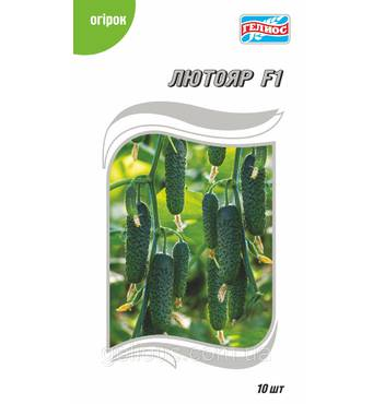 Семена огурцов партенокарпических Лютояр F1 10 шт.