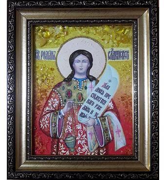 """Икона из янтаря """"Святой Роман"""" 15х20 см"""