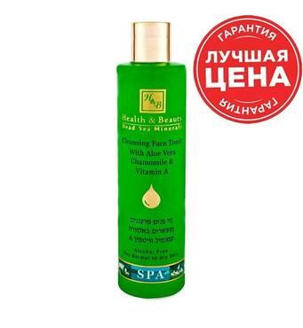 Очищуючий тонік для обличчя  Health&Beauty з Алоє Вера та зеленим чаєм 250 мл.