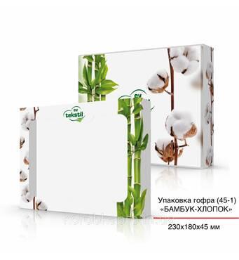 Упаковка картон (45-1), 230х180х45 мм, Бамбук-Хлопок