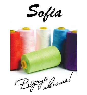 Швейні нитки Sofia 50S/2, 5000 м, купити в Києві