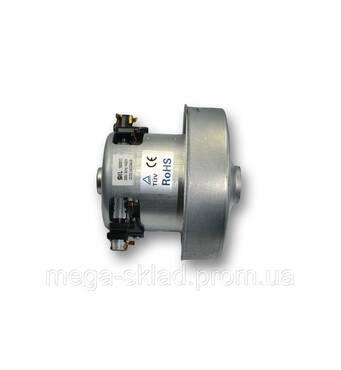 Двигатель пылесоса Samsung 1400Вт VAC034UN с буртом D=130, H=125
