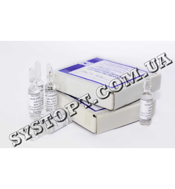 Государственные стандартные образцы Украины (ГСОУ) неорганических ионов, органических веществ и пестицидов для фотометрии