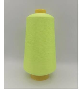 Текстурированная нить 150D/1 Цв  201 салатовый