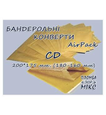 Пакеты AirPack (бандерольные пакеты) CD 200*175 (180*160 мм)