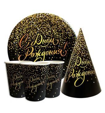 """Набір для дитячого дня народження """" З Днем Народження конфетті """" Тарілки - 10 шт Скляночки - 10 шт Ковпачки - 10 шт"""