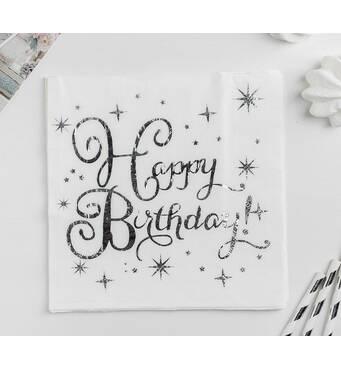 """Серветки паперові сервіровки """"Happy Birthday срібло"""""""
