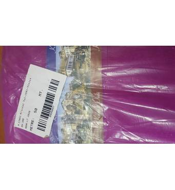 Фатин блискучий фуксія-малина N59 violet 20-20