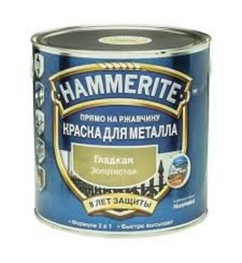 Краска антикор.«Hammerite» золото глянец 2,5л.