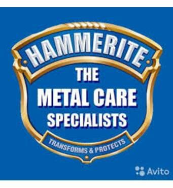 Hammerite краска  коричневая молотковая 2,5 л.