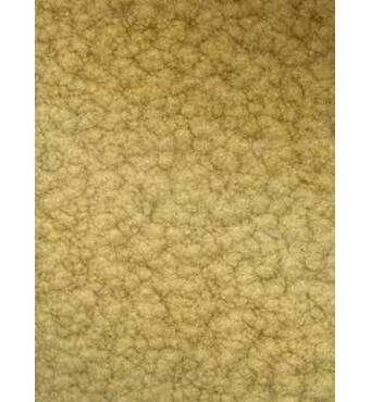Краска «Hammerite» золотая молотковая 0,7л.