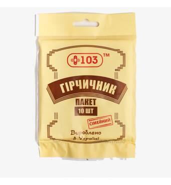 Горчичник-пакет Семейный +103 №10 Калина