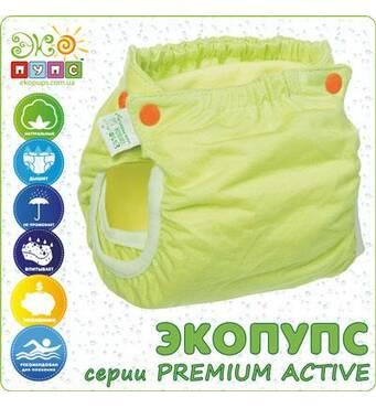 Многоразовый подгузник без кармана Premium ACTIVE р. 72-80 с вкладышем Экопупс