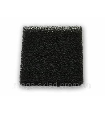 HEPA фильтр для пылесосов Zelmer 919.0087